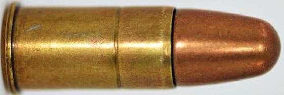 Патрон .380 British Mk-II. (9,7х20)