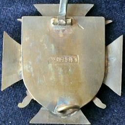 Аверс и реверс знака «Кононов, 5-й Донской казачий полк»