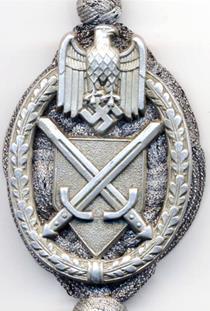 Шнур со щитком 1-4 класса образца 1939 года