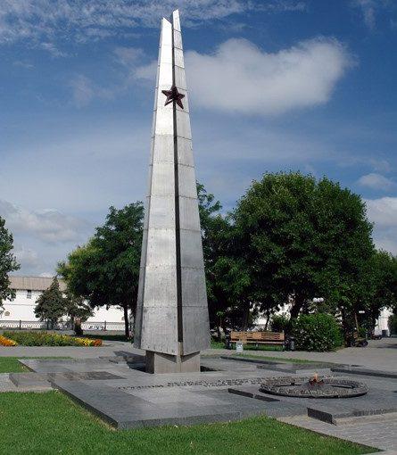 г. Астрахань. Обелиск в память о погибших в Великой Отечественной войне