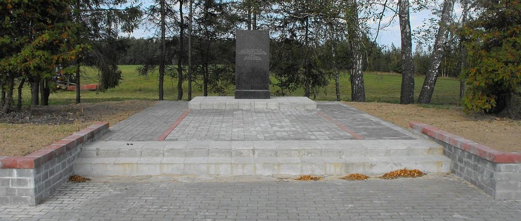 г. Березино. Памятники погибшим евреям