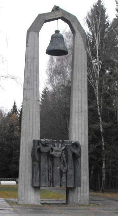 г. Барановичи. Мемориал в урочище Гай на месте массового убийства евреев
