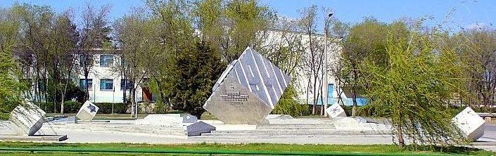 г. Знаменск. Общий вид памятника Победы