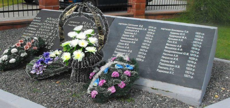 п. Ивенец Воложинского р-на. Памятник на братской могиле партизан и советских воинов