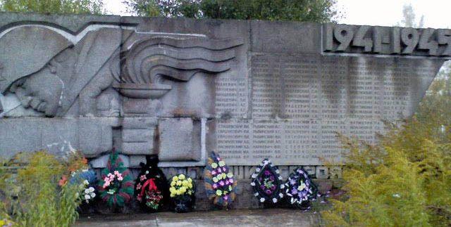 д. Михалово Воложинского р-на. Памятник погибшим односельчанам
