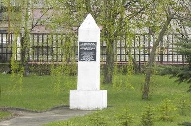 г. Барановичи. Памятник по ул. Чернышевского (открыт в 1992 г.)