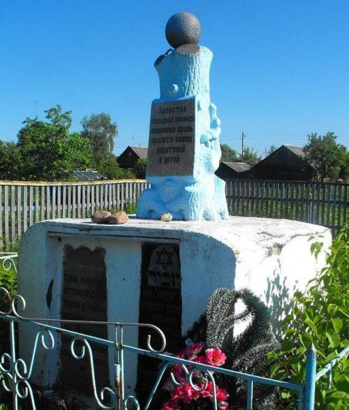 д. Раков Воложинского р-на. Памятник евреям, сожженным в синагоге