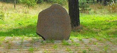 д. Раков Воложинского р-на. Памятник на еврейском кладбище