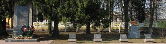 г. Дзержинск. Мемориал освободителям города в 1944 году и алея Славы