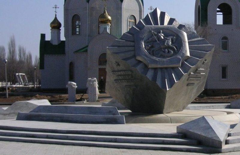 г. Знаменск. Главный фрагмент памятника Победы