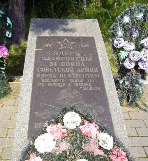 ст. Грицевец возле д. Лесина Барановичского р-на. Братская могила советских воинов