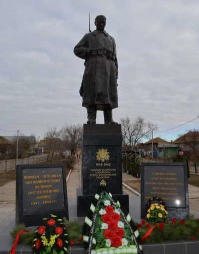 п. Капустин Яр города Знаменск. Памятник советскому солдату