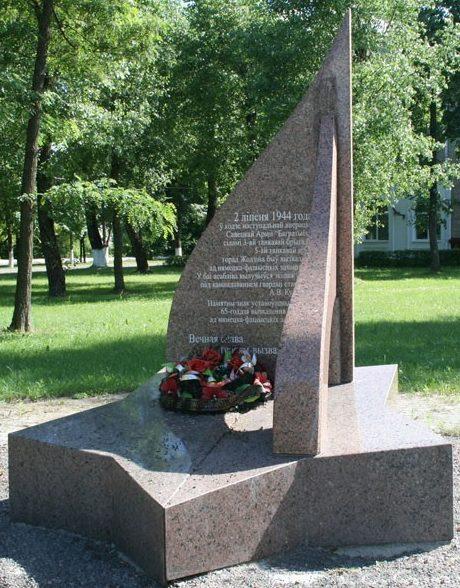 г. Жодино. Памятный знак в честь освобождения города