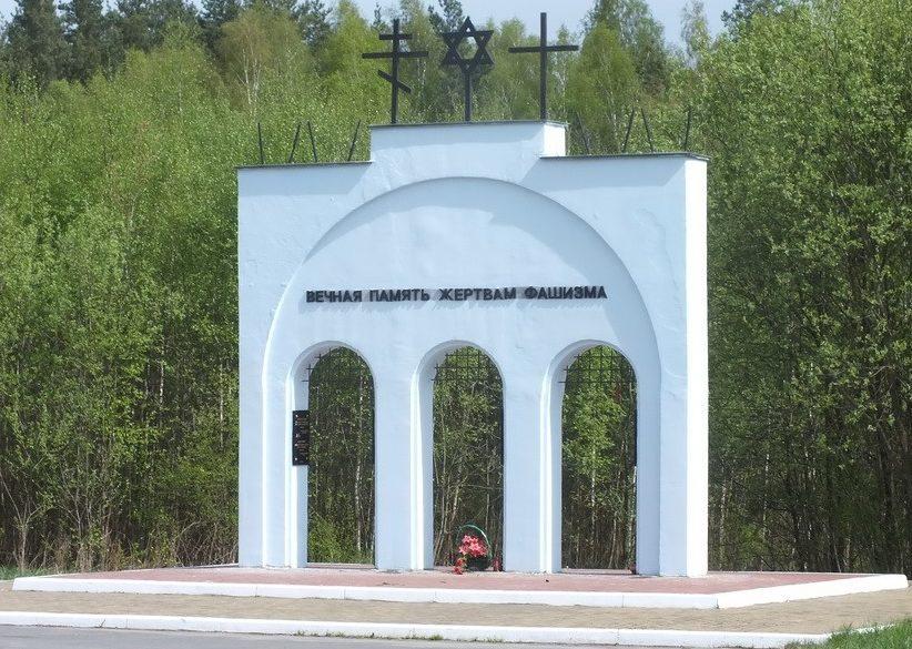 д. Колдычево Барановичского р-на. Мемориальный знак «Стена плача». Памятник на одном из мест захоронения