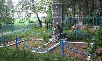 д. Машуки Клецкого р-на. Братская могила