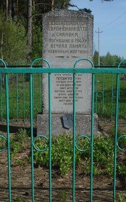 д. Нарешевичи Клецкого р-на. Братская могила