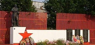 г. Копыль. Памятник воинам-освободителям
