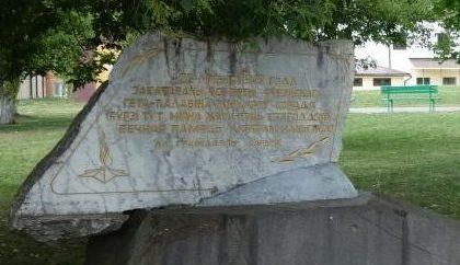 г. Копыль. Памятник узникам гетто