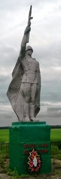 д. Ржавка Копыльского р-на. Памятник воинам-освободителям.