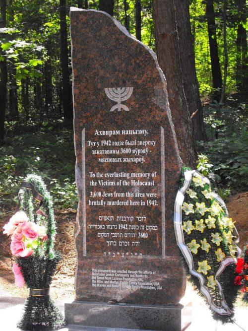 д. Молчадь Барановичского р-на. Памятник евреям деревни