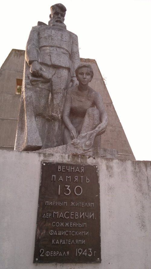 д. Рудники Копыльского р-на. Мемориал сожженным деревням