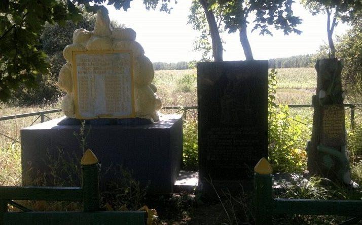 д. Рулёво Копыльского р-на. Памятники сожженной деревне