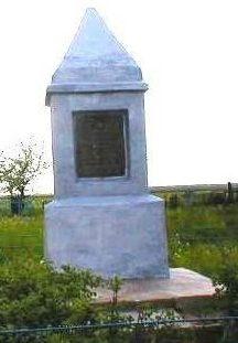 д. Тимковичи Копыльского р-на. Памятник расстрелянным евреям