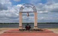п. Петропавловка города Ахтубинска. Общий вид памятник «Колокол памяти».