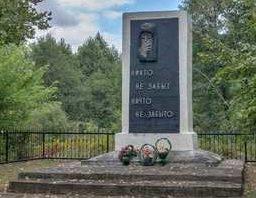 д. Лебедево Крупского р-на. Памятник на месте расстрела евреев