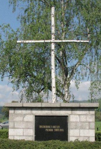 г. Крупки. Памятник жертвам нацизма