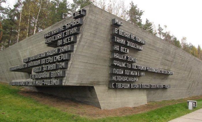 д. Хатынь Логойского р-на. Фрагмент комплекса «Стена памяти».