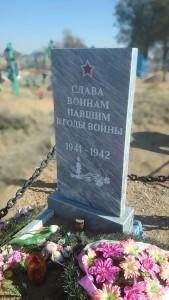 с. Болхуны Ахтубинского р-на. Памятник на братской могиле