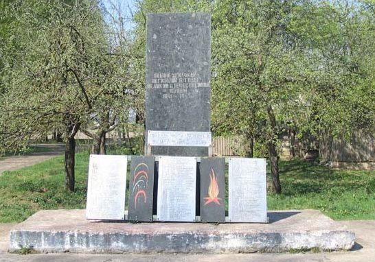 д. Михалево Березинского р-на. Братская могила