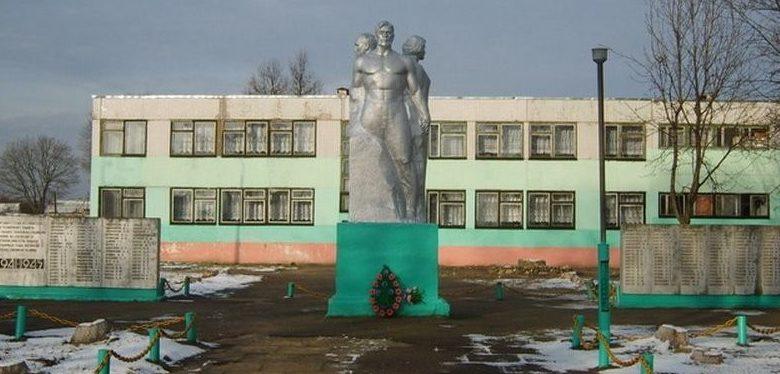 д. М. Городятичи Любанского р-на. «Непокоренные»