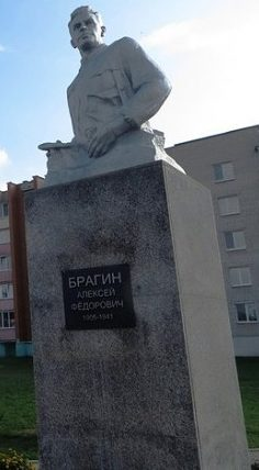 г. Любань. Памятник А. Ф. Брагину (подпольщик)