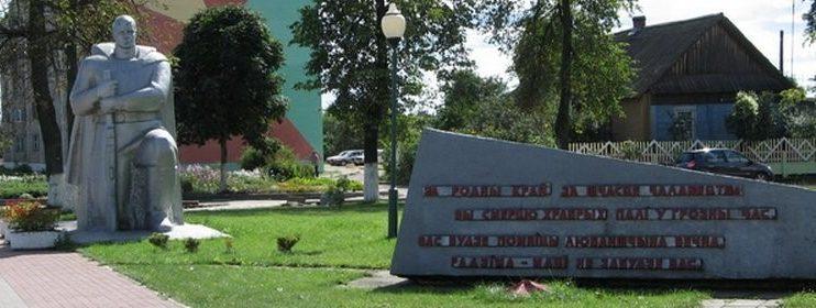 г. Любань. Памятник освободителям