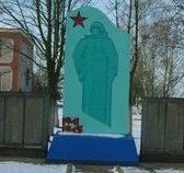 д. Ляховка Любанского р-на. Памятник погибшим землякам