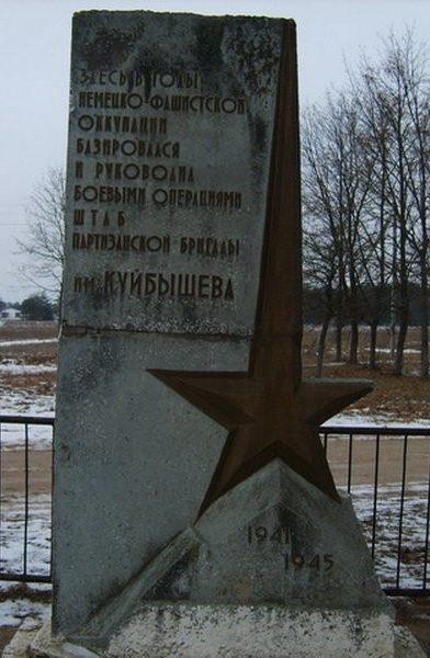 д. Озерное Любанского р-на. Памятный знак