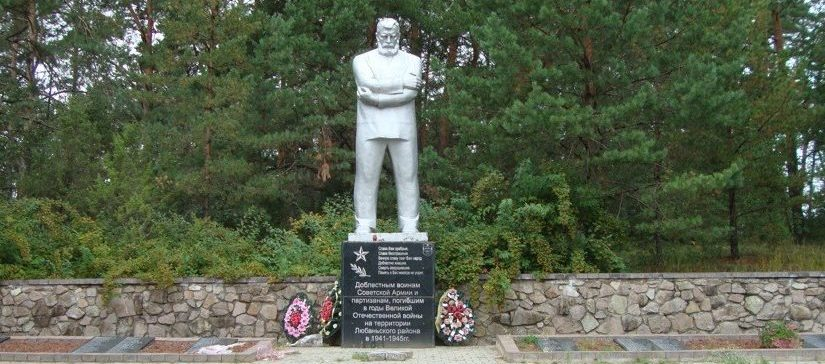 д. Старосек Любанксого р-на. Памятник «Скорбящий партизан»