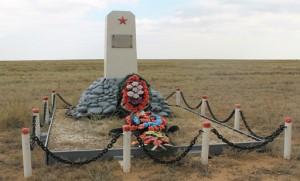 п. Верхний Баскунчак Ахтубинского р-на. Памятник на братской могиле.