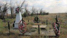 Разъезд «Молодость» у п. Верхний Баскунчак Ахтубинского р-на. Памятник на братской могиле.