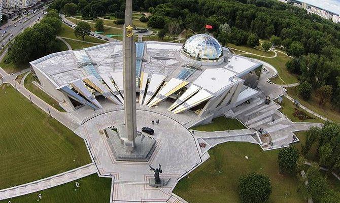 Архитектурно-скульптурный комплекс «Минск – город-герой»