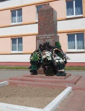 д. Поплавы Березинского р-на. Братская могила