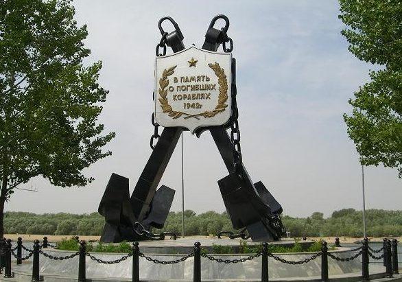 г. Астрахань Памятник погибшим кораблям