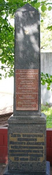 г. Минск. Памятник милиционерам