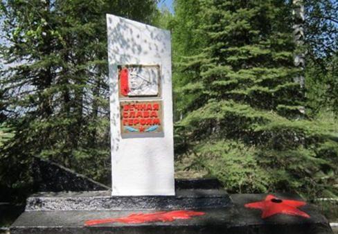 д. Тростянка Березинского р-на. Памятник погибшим землякам