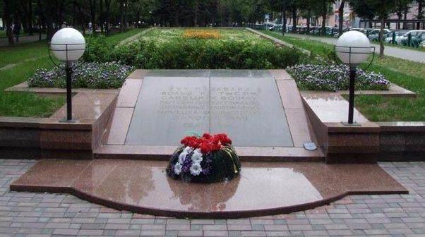г. Минск. Братская могила советских воинов, партизан и мирных граждан