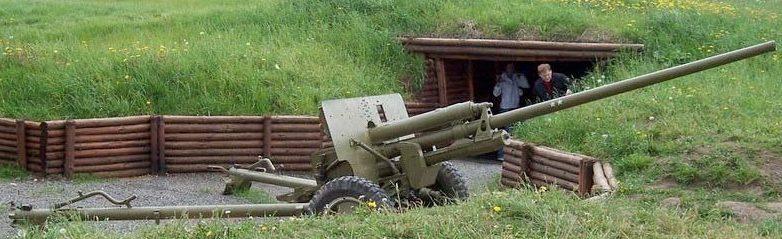 57-мм пушка ЗИС-2