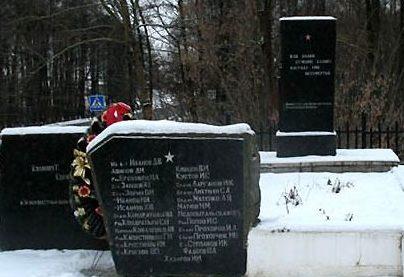 д. Прилуки Минского р-на. Братская могила