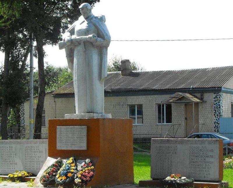 п. Городок Молодечненского р-на. Памятник погибшим в войне